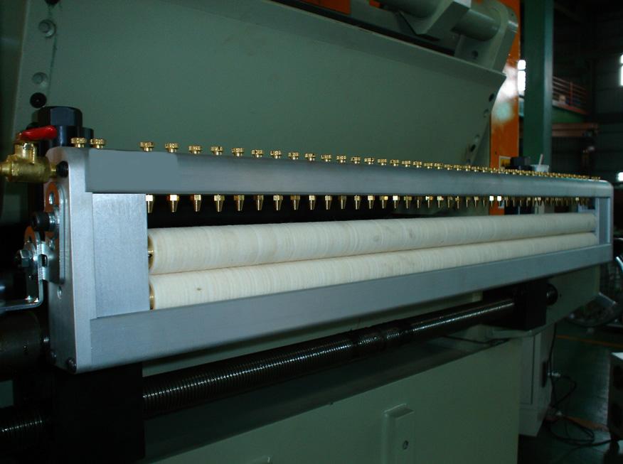 Material Lubricator